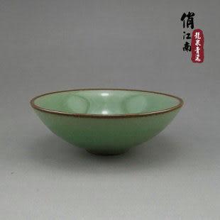 龍泉青瓷梅花斗笠杯