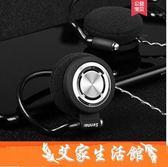 線控耳機耳式運動跑步電腦手機線控耳麥頭戴耳掛式耳機 【限時特惠】