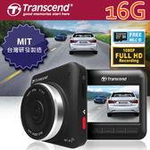 《免運費再加兩年保固》創見 DrivePro 200 【附創見16G+保護貼】高畫質 行車記錄器 (WIFI版)