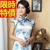 短旗袍-老上海經典真絲改良藍花女連衣裙65o40【時尚巴黎】