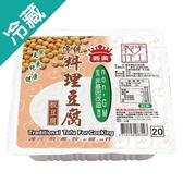 義美非基因改造料理豆腐300G【愛買冷藏】