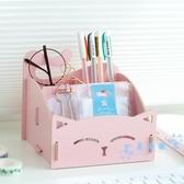 筆筒 筆筒創意時尚韓國小清新桌面擺件可愛卡通學生多功能木質兒童筆桶辦公室筆筒 星隕閣