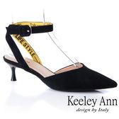★2019春夏★Keeley Ann慵懶盛夏 率性街頭風尖頭跟鞋(黑色)-Ann系列