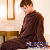 棉花田【NuKME】時尚多功能創意袖毯-多色可選(180cm)可可色