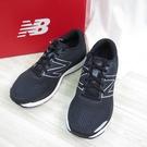 New Balance 輕量慢跑鞋 4E楦 MSOLVLK3 男款 黑X深藍 【iSport愛運動】