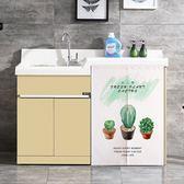 預購★0215-13洗衣機防曬簾滾筒洗衣機床頭櫃蓋布防曬罩冰箱布藝防塵罩洗衣機罩(65*90cm)