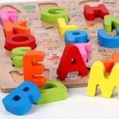 數字母男女孩寶寶木質拼圖兒童早教益智拼板積木玩具1-2-3-4-5歲 芥末原創
