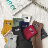 韓版男士情侶棉襪保暖時尚長筒襪百搭潮流襪子多色款
