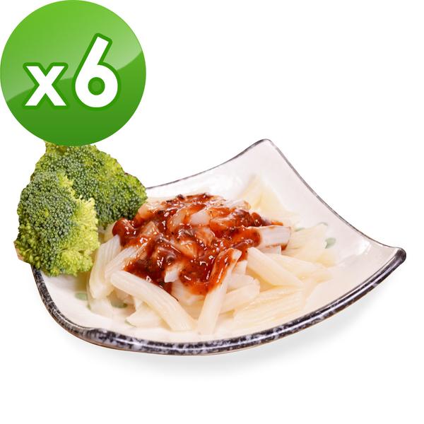 樂活e棧 低卡蒟蒻麵 義大利麵+4醬任選(共6份)