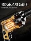 手持電鑽 闊野電鉆220v家用手電鉆多功能手槍鉆微小型有線插電手持電轉套裝 爾碩