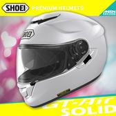 [中壢安信]日本 SHOEI GT-Air 素色 白  全罩 安全帽 內墨鏡