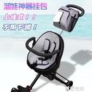 遛娃神器置物袋籃筐兒童推車掛包溜娃神器收納掛袋通用嬰兒車配件【創意新品】