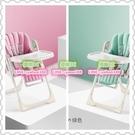 【3C】babycare寶寶餐桌椅 多功能嬰兒便攜可折疊寶寶吃飯椅子 兒童餐椅