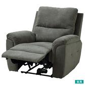 ◎布質1人用電動可躺式沙發 N-BEAZEL DBR NITORI宜得利家居