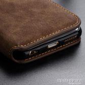 蘋果8手機殼翻蓋真皮iphone6全包保護套7plus超薄6s防摔商務皮套X     時尚教主