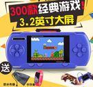 小霸王PSP游戲機掌機兒童益智彩屏掌上游...