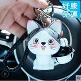 鑰匙圈 卡通情侶鑰匙扣女韓國創意汽車鈴鐺小掛件可愛包包鑰匙圈【快速出貨八折下殺】