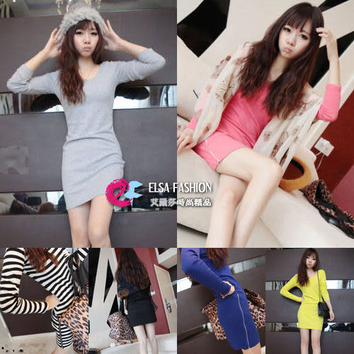 *艾爾莎*【TAS8677】極簡美學素色合身側拉鍊連身裙