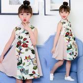 女童旗袍夏裝2018新款韓版兒童公主裙 JA1398『時尚玩家』