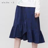 a la sha+a 圓點錯位印花中長裙