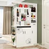 北歐鞋櫃玄關櫃白色雙面簡約現代酒櫃門廳櫃入戶屏風多功能隔斷櫃MBS「時尚彩虹屋」