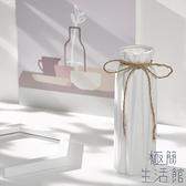 陶瓷花瓶干花插花素色水養北歐客廳擺件【極簡生活】