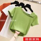 一字肩上衣 短袖t恤女2021年夏季新款韓版ins潮心機小眾設計感一字領短款上衣 薇薇