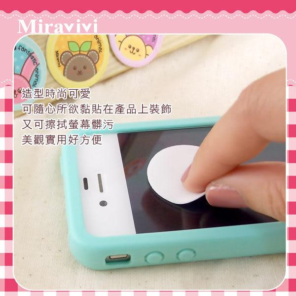 Miravivi 可愛動物狂想曲系列螢幕擦拭貼-BiBi+GaGa