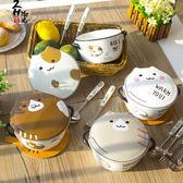 宿舍泡面碗帶蓋學生碗可愛卡通碗方便面碗微波爐碗陶瓷家用雙耳碗
