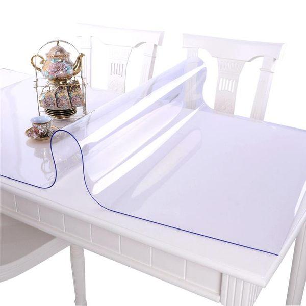 軟玻璃PVC桌布防水防燙防油免洗透明膠墊塑料餐桌墊茶幾墊水晶板HRYC【快速出貨】