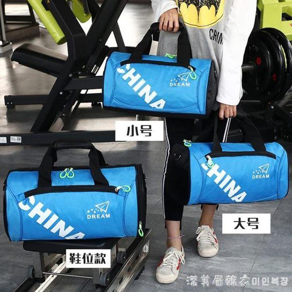 廣告包定做健身包男女包旅行包圓筒包手提包圓桶包運動包印字 漾美眉韓衣