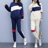 大尺碼套裝兩件套二件式秋裝新款大碼女裝寬松顯示撞色兩件套4F088.2906韓衣紡