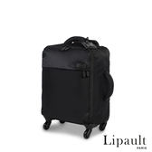 法國時尚 Lipault 20吋輕量四輪行李箱(耀岩黑)