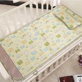 冰絲涼席嬰兒涼席新生兒冰絲幼兒園寶寶午睡專用兒童嬰兒床透氣夏季igo 伊蒂斯女裝