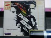 挖寶二手片-V39-024-正版VCD【玩命關頭1】-保羅沃克*馮迪索