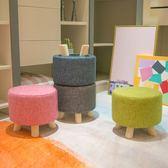 家用小凳子時尚創意簡約可愛懶人臥室成人矮沙發 igo街頭潮人