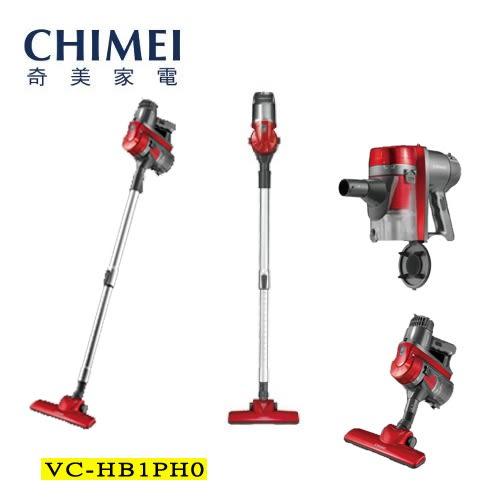 ♥限時優惠♥CHIMEI 奇美 VC-HB1PH0 手持+直立有線兩用吸塵器