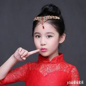 紅色兒童額前頭飾頭鏈女童公主裙王冠眉心墜女孩演出水晶皇冠發飾 qf16125『Pink領袖衣社』