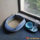貓砂盆全半封閉式貓廁所除臭大號防外濺屎盆幼貓沙盆【小獅子】