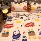 加厚毛毯被子午睡辦公室沙發蓋毯子鋪床單人保暖法蘭珊瑚絨【淘嘟嘟】