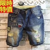 牛仔短褲-街頭時尚貼標休閒丹寧男五分褲69h73【巴黎精品】