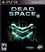 PS3 絕命異次元 2(美版代購)