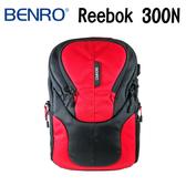 BENRO 百諾 Reebok 300N 銳步系列 雙肩攝影背包 紅 可放15.4吋筆電 (勝興公司貨)