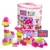 美高費雪積木袋 寶寶益智玩具 083264 MEGA BLOKS
