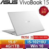 ASUS華碩 VivoBook 15 X512FL-0568S10210U 15.6吋筆記型電腦 冰河銀
