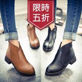 馬丁裸靴-韓版早春小V 開口百搭時尚簡約馬丁短靴【AN SHOP】