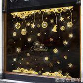 聖誕窗貼聖誕掛飾場景佈置裝飾玻璃貼紙金色閃粉吊飾店鋪商鋪牆貼自黏 NMS蘿莉小腳ㄚ