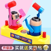 攻守對戰親子玩具兒童游戲益智雙人對打機互動桌游【淘夢屋】
