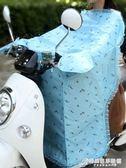 電動摩托車擋風被夏季連體遮陽防風電瓶車防曬擋風罩薄款春秋防水WD 時尚芭莎