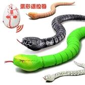 兒童小玩具小昆蟲世界電動遙控動物模型模擬響尾蛇整蠱嚇人 『獨家』流行館